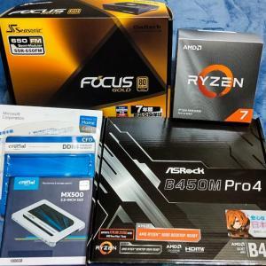 今年最後の大出費【AMD Ryzen 7 3700X】