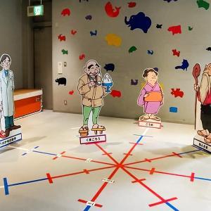 【富士川楽座】体験館どんぶら 夏休み水族館 FILE:5