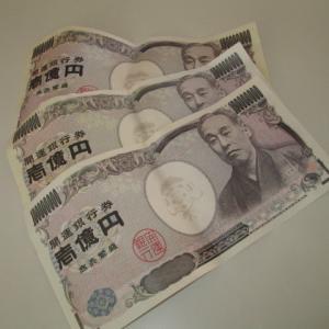 お金の勉強会