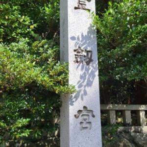 金けんぐう神社