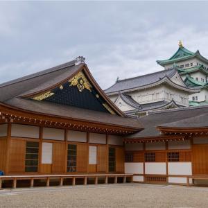 名古屋城本丸御殿(名古屋その3)