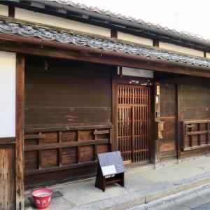 ならまち藤岡家住宅(奈良市)