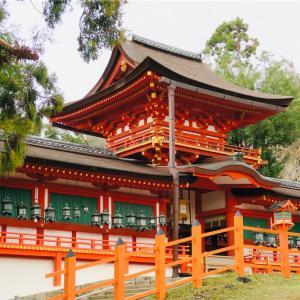 春日大社【二十二社詣で】(奈良市)