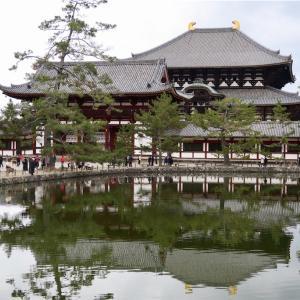 東大寺大仏殿&戒壇堂(奈良市)