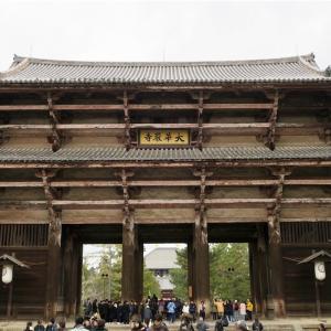 東大寺南大門&二月堂など(奈良市)