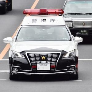 パトカーにあおり運転20歳男逮捕!『ゆっくり走っていたので、むかついた』言い訳も残念。。