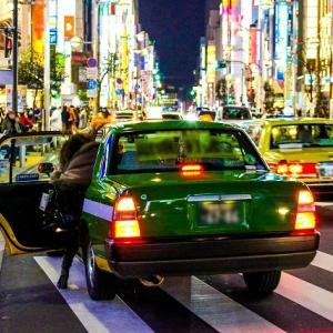 首都高でタクシー客勝手に降車!後続車に轢かれ死亡!!