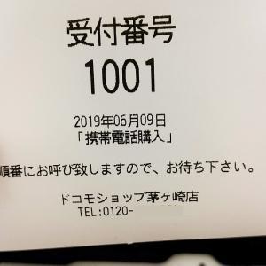 令和、辛れーわ~(T_T)