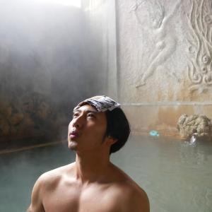 平成ラストに行った温泉。鹿沢温泉 紅葉館