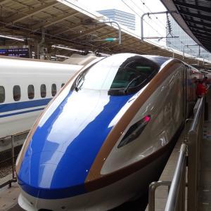 北陸新幹線で金沢へ