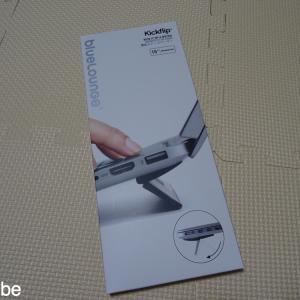 MacBook Pro 16インチの放熱対策と移動時ケース
