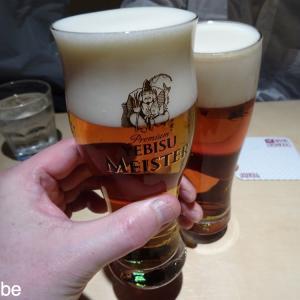静岡で飲んだくれ