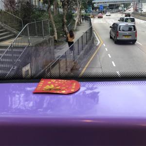 香港のお年玉事情…。