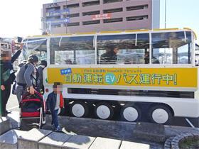 いろいろ日記:自動運転バスに乗りました