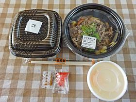 ランチ日記:牛すき鍋膳(大)