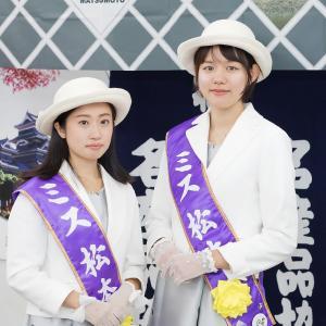 「ミス松本」地域のちからコレクション × 信州松本の観光と物産展 in 新宿