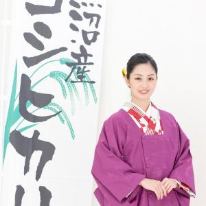 「ミス駒子」魚沼4市2町・観光・特産品物産展 in 東京シティアイ