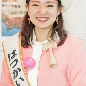 「はつかいち観光親善大使」まるごとHIROSHIMA博2019 〜ひろしまファミリーパーク〜