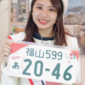 「ローズ福山」まるごとHIROSHIMA博2019 〜ひろしまファミリーパーク〜