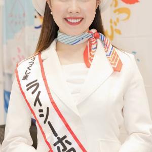 「うつくしまライシーホワイト」ふくしま大交流フェスタ2019