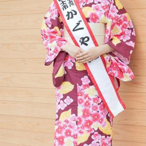 「かぐや姫」静岡伊勢丹・コリドー・フジ 秋の大感謝祭