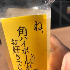 ★イオンモール広島祇園【ひろしまラーメンスタジアム】開催中!