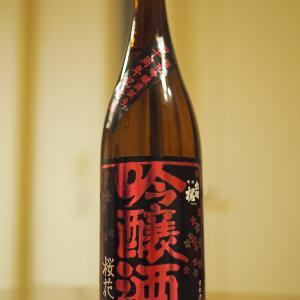 出羽桜 桜花吟醸酒 誕生四十周年記念酒