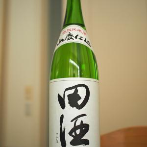田酒 特別純米 山廃仕込