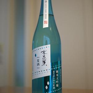 水芭蕉 純米大吟醸 おりがらみ夏酒