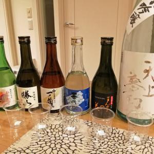 宮城県きき酒選手権大会予選