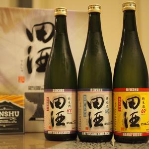 田酒 純米酒3本セット