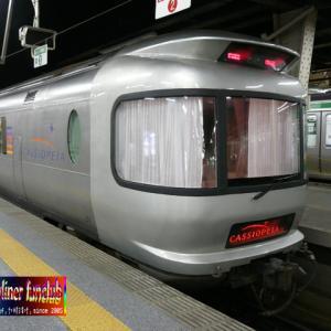 今日は鉄道の日 (鉄ヲタ的レポあり・長いので要注意)