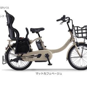 どれにする?電動アシスト付き自転車