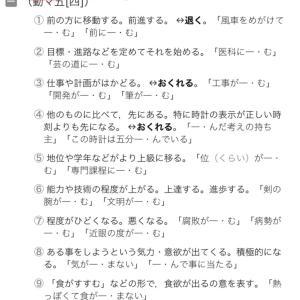 【漢字一文字で表す女】ここ数年をまとめてみた