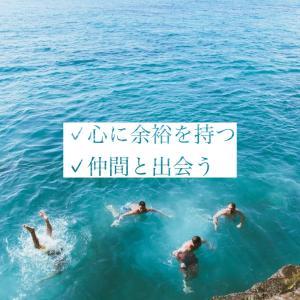 【管理職】前編・アルバイトのM男くん(仮名)