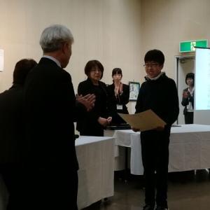 第54回名古屋市障害者作品展示会の授賞式に行ってきました