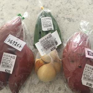 夏野菜&フルーツ