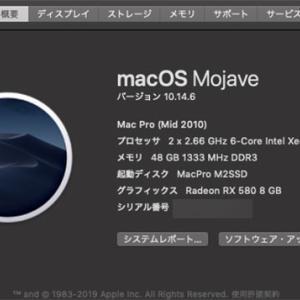 まだまだ現役!? 修理に出していたグラボ(ADM Radeon RX 580)が戻ってきた話… Mac Pro mid 2010