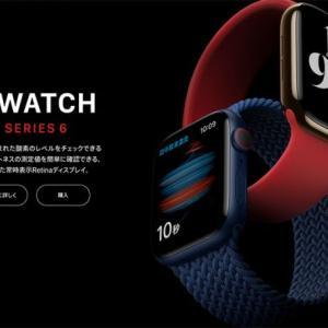 物欲の秋 到来!? Apple Watch で結局何が出来るのか?よくわからないまま欲しがるミーハーなApple信者は誰だ!?(自分だ!笑)