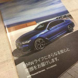 これって高いの?安いの? BMW正規ディーラーから任意保険のお誘い… BMW F36 420i