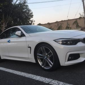 今度の愛車は関西弁!? ようこそ!BMW F36 420i 納車初日にやった事… BMW F36 420i