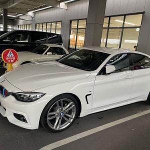 雨の日でも洗車はする?しない? BMW F36 420i