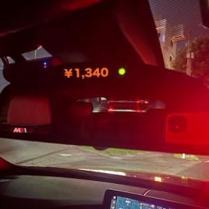 虎穴に入っても何も得ず… 逆に3分5kmで¥1,340失うとはこれ如何に? BMW F36 420i