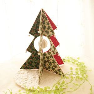 カルトナージュのクリスマスツリー