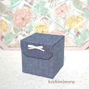 カルトナージュのキューブボックス