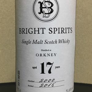 酒育の会オリジナルボトル オークニー 2000