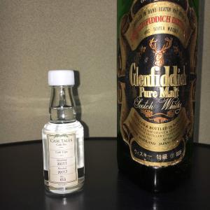再び液面が大きく下がったウイスキー(グレンフィディック特級表記1970年代流通)