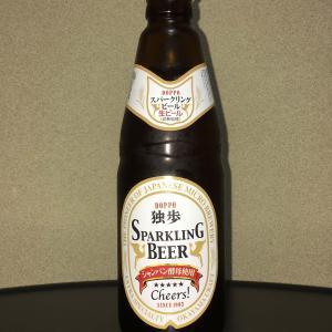 地ビール 独歩 スパークリングビール
