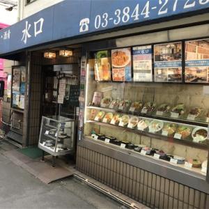 水口食堂(浅草)
