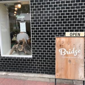 ブリッジ(浅草橋)